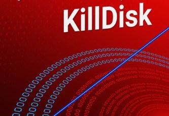 Active@KillDisk Ultimate