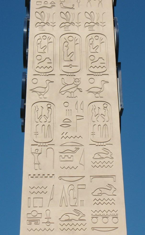Hieroglyphs on the obelisk.