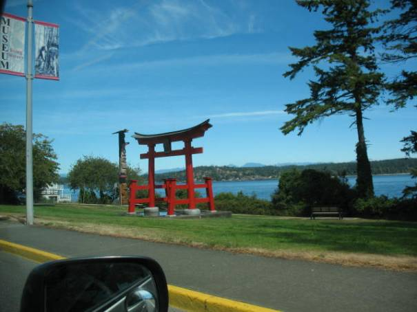 Japanese Gate with Totem in background.