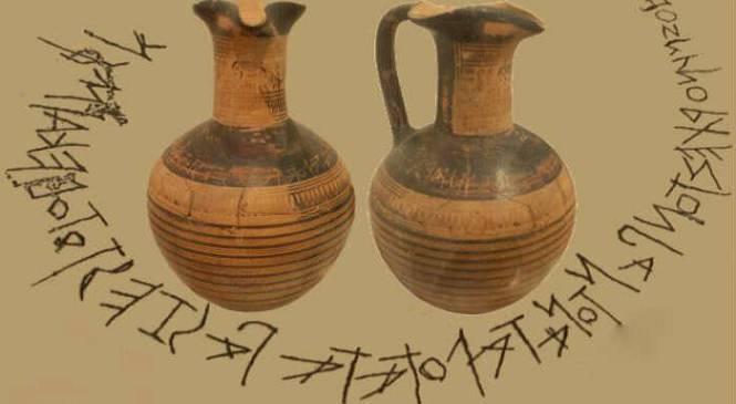 Γιατί γίναμε Διώκτες για τα γράμματα «Ν» και «Σ» του Ελληνικού Αλφάβητου;