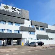 台中悅河精品旅館