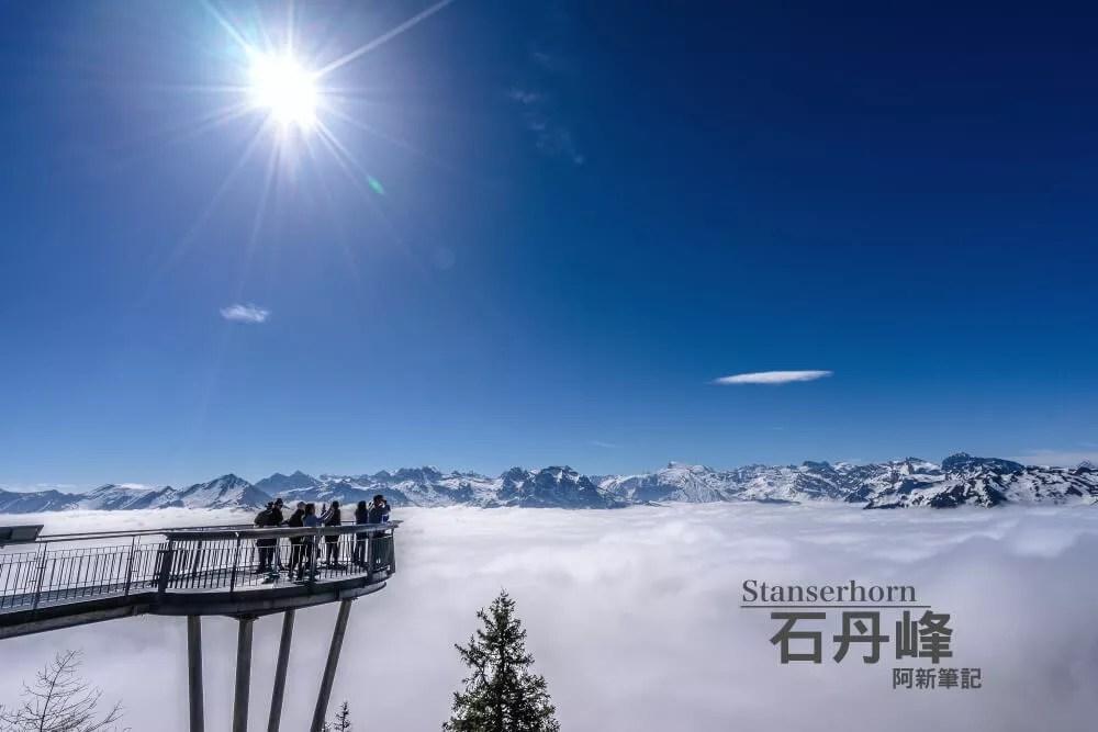 石丹峰 stanserhorn |瑞士琉森就該這樣玩!搭世界第一台空中敞篷纜車直奔石丹峰,藍天、雲海盡收眼底,美的冒泡~