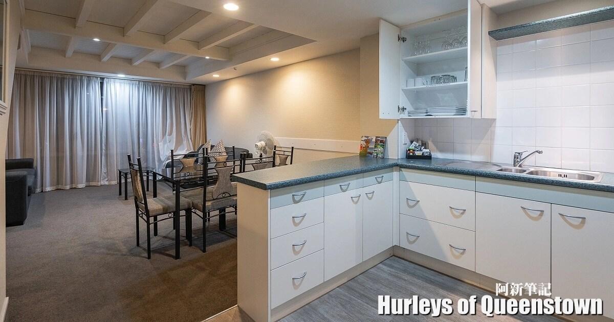 Hurleys Of Queenstown |紐西蘭皇后鎮住宿推 昆斯敦赫爾利酒店 ,地點好、房型佳!
