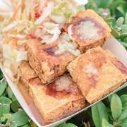台中臭豆腐推薦,臭豆腐,臭豆腐推薦,台中臭豆腐,台中小吃,台中美食