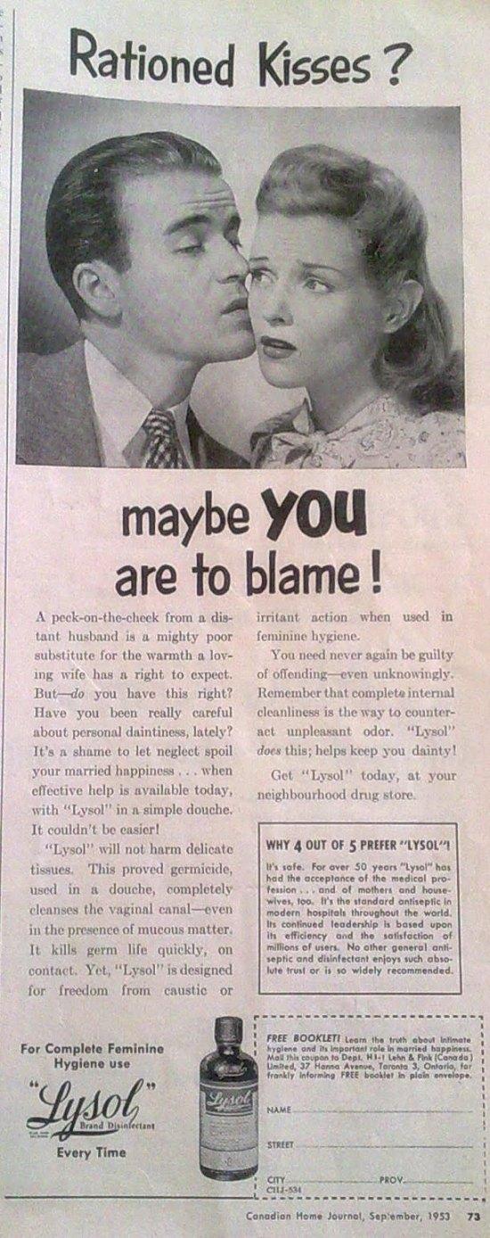 За такую рекламу сейчас бы потащили в суд