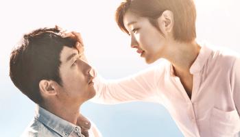 Yong Pal Korean Drama Review | Funcurve