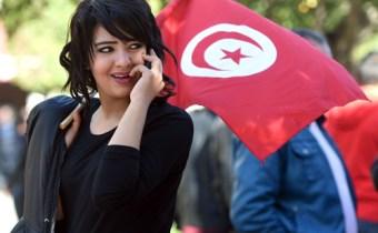 tunezbandera