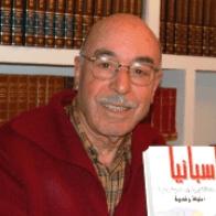 Mohamed N. Abdelkefi