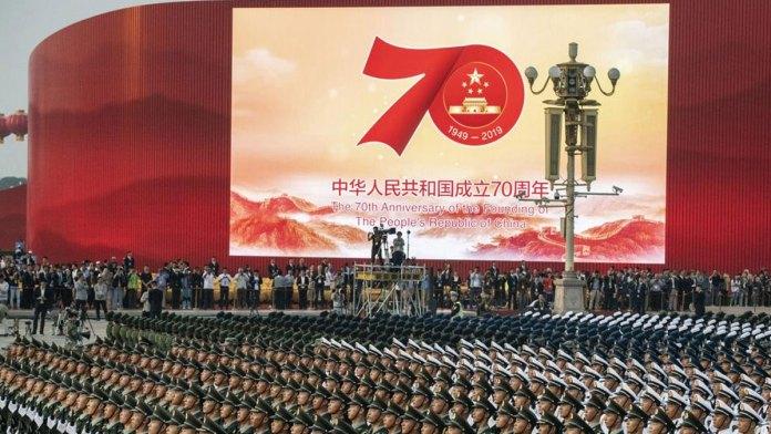 Ni Mao, ni Marx, China ayer y hoy