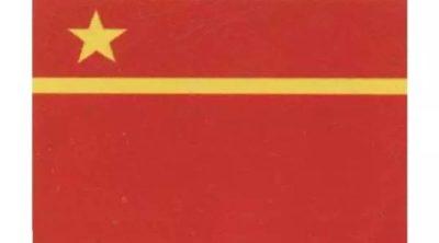 中国の国旗の深い意味!デザインに隠された7つの秘話!案2