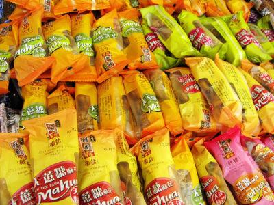 中国おすすめお土産20選!会社や家族に喜ばれる人気チョイス特集!麻花マーフア