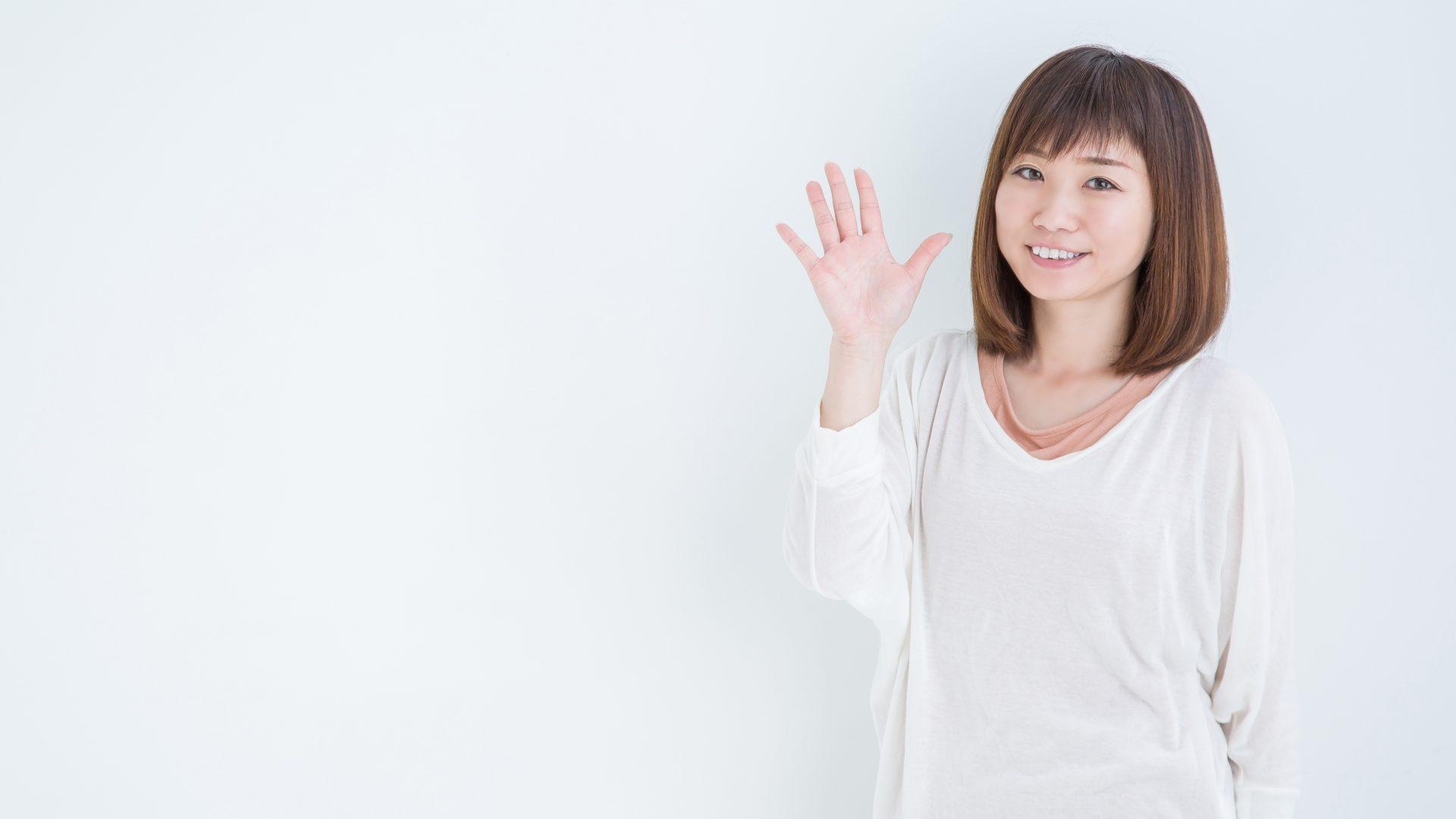 韓国語でさようなら!別れを伝える時そのまま使える20フレーズ!