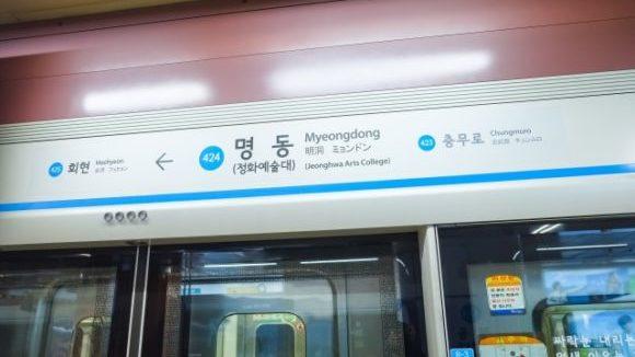 韓国ソウルの電車・地下鉄の乗り方!現地で役立つ7つの知識!