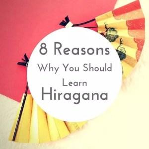 8 Reasons Why You Should Learn Hiragana