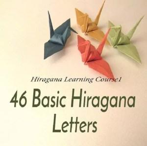 46 Basic Hiragana Letters