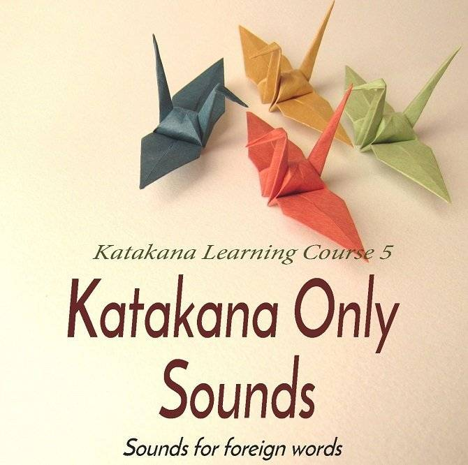 Katakana, Katakana only sounds, Japanese, How to learn Katakana