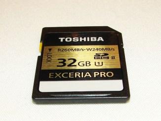 Toshiba Exceria pht4e
