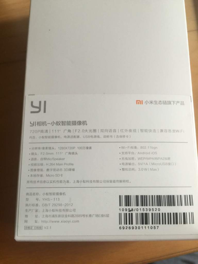 Xiaomi Yi Cam - A Very Affordable IP Camera - FunkyKit
