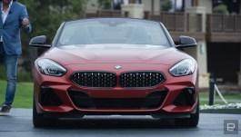 BMW Unveils Their Latest Tech-rich Z4 Roadster - FunkyKit
