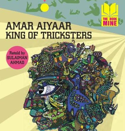 BOOK MINE: AMAR AIYAAR