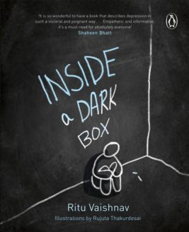 INSIDE A DARK BOX