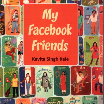 FRIENDSHIP SPECIAL: MY FACEBOOK FRIENDS