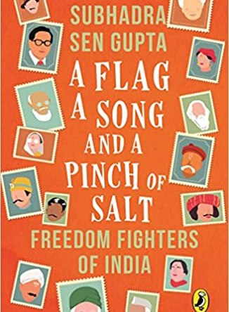 INDEPENDENCE BUZZAAR: A FLAG, A SONG AND A PINCH OF SALT