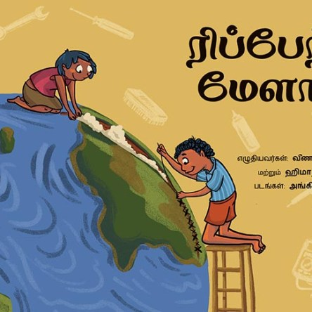 A STICH IN TIME (TAMIL)