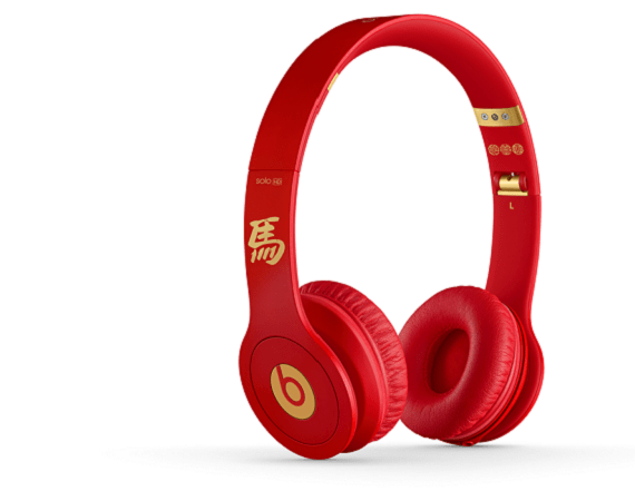 beats-by-dr-dre-solo-hd-year-of-the-horse-3-FSMdotCOM