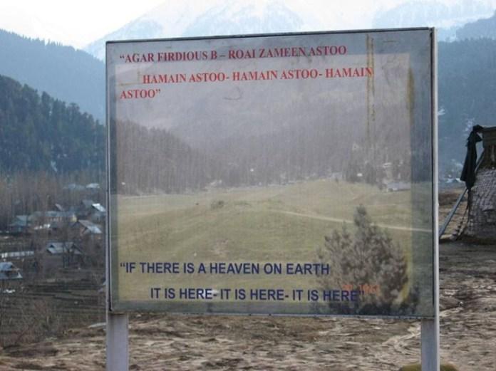kashmir-photos- (1)