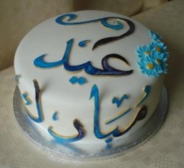 eid-cake- (28)