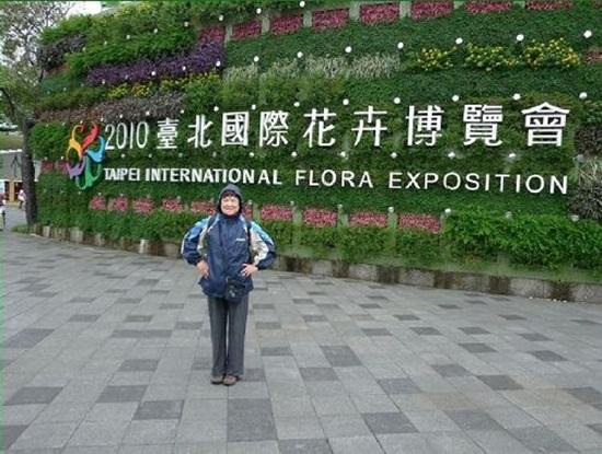 taipei-flora-exposition- (30)