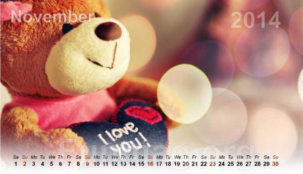 love-calendar-2014- (11)