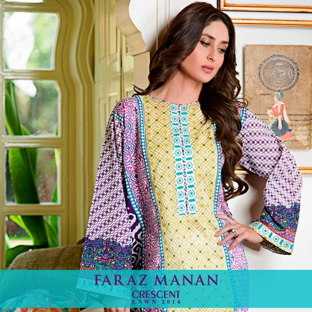 crescent-lawn-collection-2014- (4)