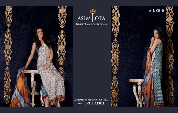 asim-jofa-luxury-lawn-collection-2014- (18)