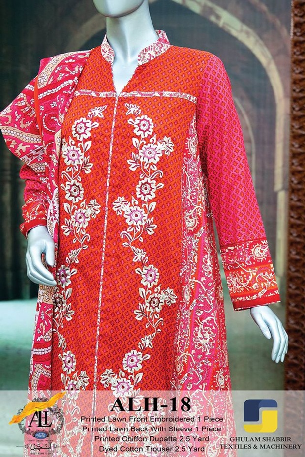 aamir-liaquat-hussain-anchal-lawn-collection-2015- (12)