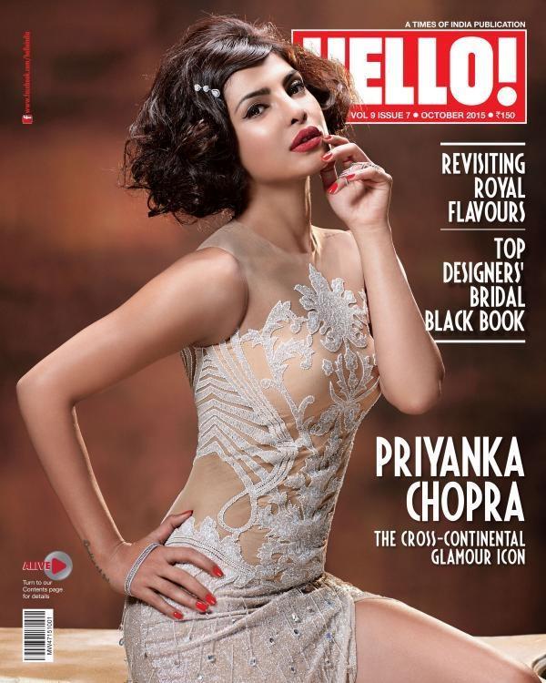 priyanka-chopra-photoshoot-for-hello-india-magazine-october-2015- (1)