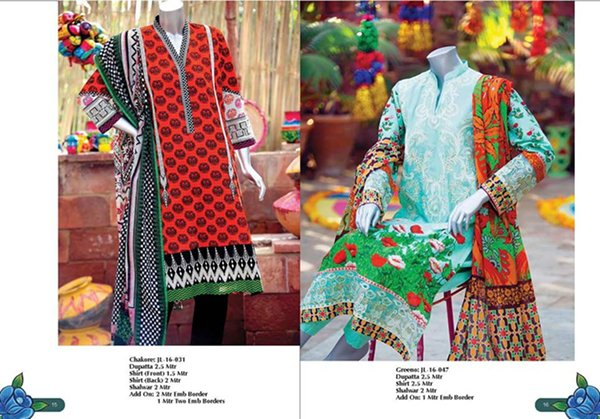 summer-dresses-2016-volume-1-for-women-by-junaid-jamshed- (4)
