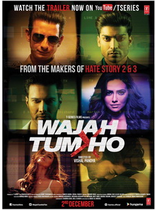 wajah-tum-ho-2016-mp3-ringtones-