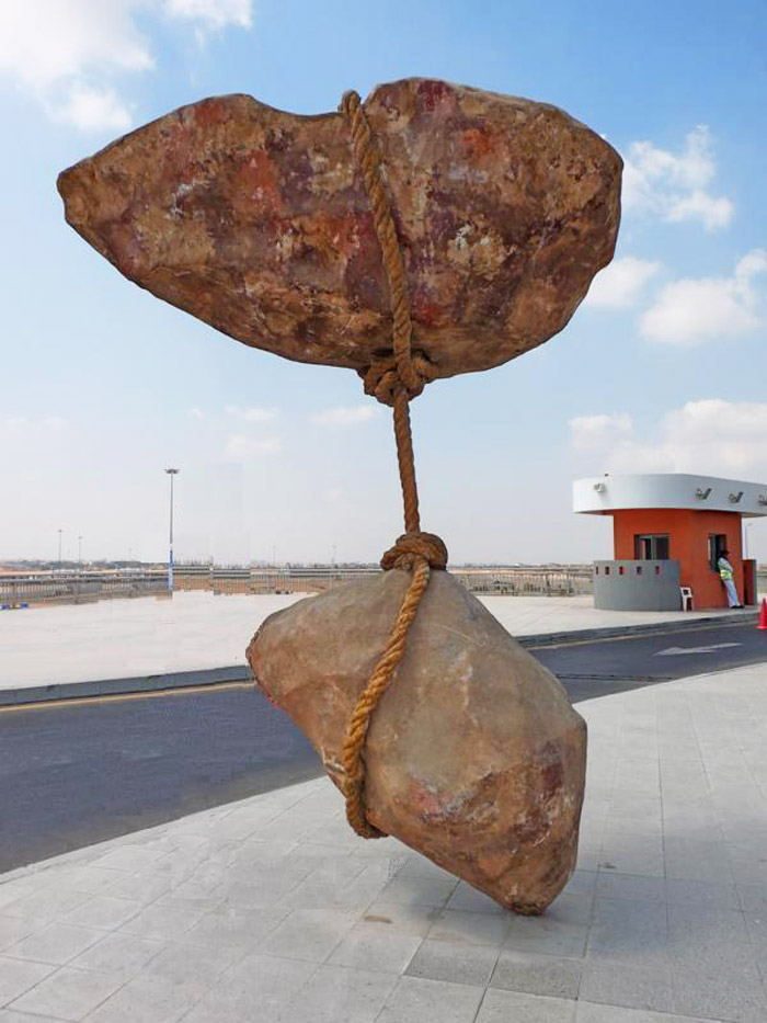 Rock Sculpture by Smaban Abbas at Cairo International Airport