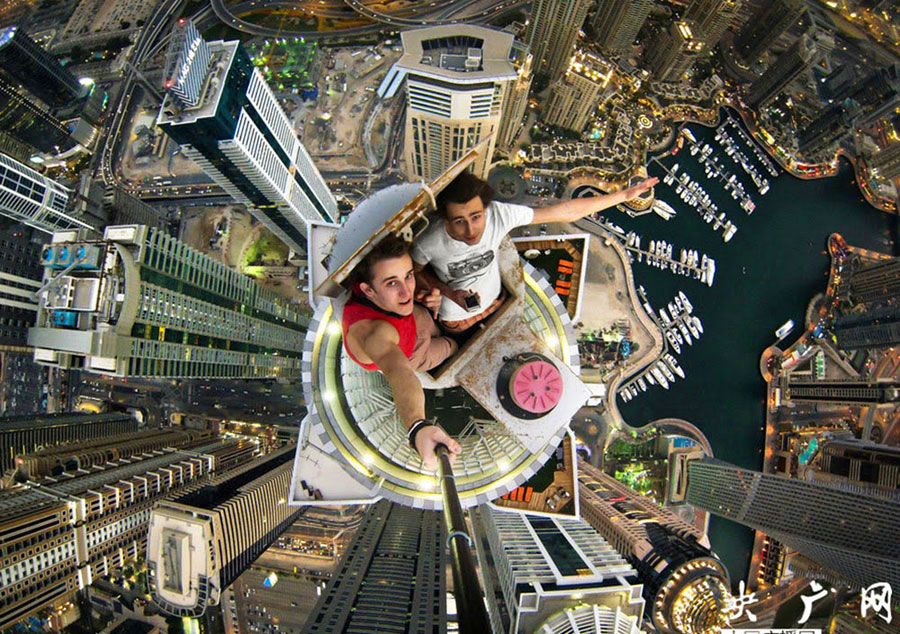 Craziest Selfies Ever