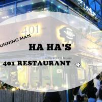 1112_HAHA_05