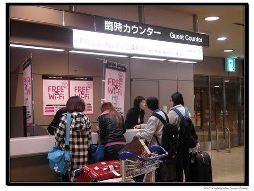 airport_20141118_03