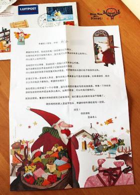正宗聖誕老公公 寄卡片給你_德國