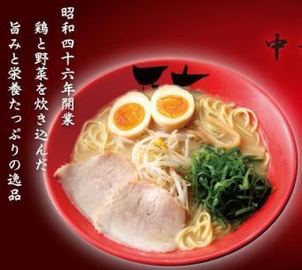 Japan_Ramen_09