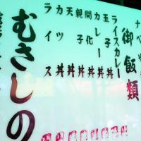 japan_1225_16