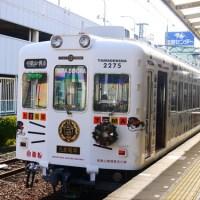 JAPAN_0108_04