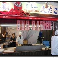 JAPAN_0210_02