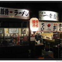 japan_0211_22