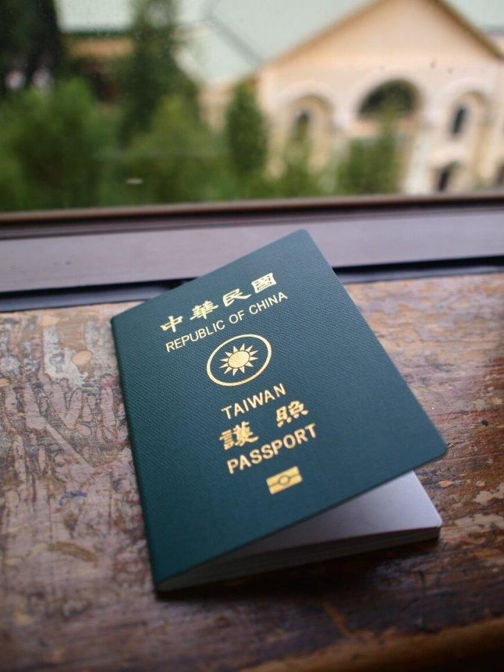 護照遺失怎麼辦?